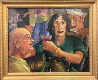 Bar Scene]. David Howell Rosenbaum